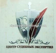 Self adhesive Logo