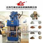 Y83-250 Hydraulic Sawdust Briquette Press/ Briquetter