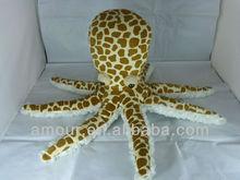 sea animal toys stuffed plush octopus