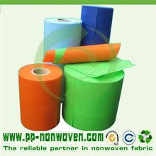 back coat for fabrics 12 g 215 cm width 100% spun bonded pp fabric