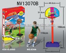Lovely basketball stand for kids