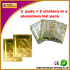 1pc in a clear plastic bag/ 2pcs in a aluminium foil bag detox foot pad