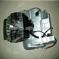 AX100 engine