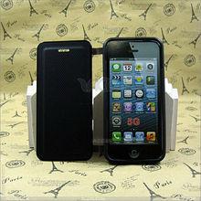 Basketball Grain Flip TPU Case Cover for iPhone 5 P-IPH5TPU067