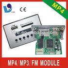 wireless audio receiver module for mp4 player module