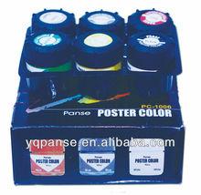 PS1006 Watercolor paint set 10ml-6pots box set