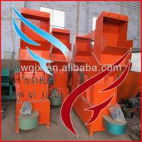 HD waste battery crushing machine/metal scrap crushing machine