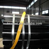 ASTM/API 5L/ASME B36.10M SEAMLESS STEEL PIPE