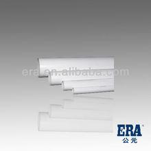 SCH40 PVC Plastic Pipes (US001)