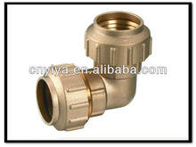 brass elbow couplings