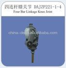 DAJZP221-1-4 Four Bar Linkage S.Steel Knee Joint