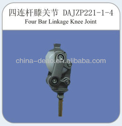 DAJZP221-1-4 Four Bar Linkage S.Steel Knee Joint