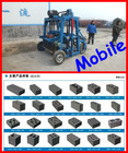 Small Manual Mobile Block Making Machine Brick Making Machine