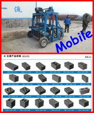 Small Manual Mobile Block Making Machine Brick Making Machine