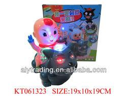 Aly Plastic B/O Bump&Go Kid Ride Big Big Wolf Toy