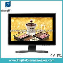 "15"" digital advertising / indoor digital tools definition"