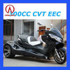NEWEST 300CC TRICYCLE EEC(JLA-925E)