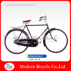 "28""/26""inch Traditional duty bike/phoenix bike"