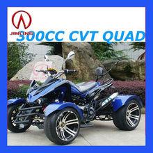 300CC CVT ATV TRIKE (JLA-931E)