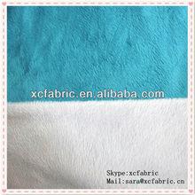 Super Soft Short Pile Fleece Fabric