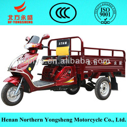110cc tricycle for cargo and passenger three wheel bike