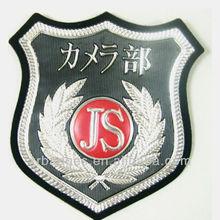 cheap custom metal logo small made in shenzhen