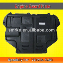 Polymer alloy steel Engine steel backing plate _Protection Plate For VOLVO S40