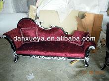 European classic wood caring lounge chaise F06B#