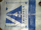 PP AD star cement bags/ PP ad star valve bags for building material