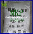 Venda! Hot fosfato monobásico de potássio fórmula