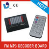 audio recordable components for mp3 player