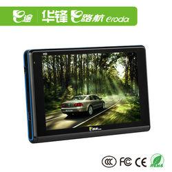 5inch HD Car GPS Navigators V2 with 128MB, 4GB flash, FM, free Map, multi-country language
