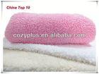 2013 china new designer Cheapest Cotton Velvet sarees with velvet
