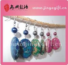 Exotic Elegance Jewellery Multicolored Gemstone Drop Earrings