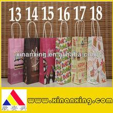 Random shape colorful paper bag series