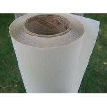 PET backlit film (front printing) eco-solvent