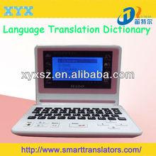 Dictionaries english arabic S1 Digital learning machine +Super Capacity of 2-4G