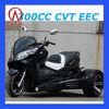 NEW 300CC EEC QUAD BIKE ROAD LEGAL(JLA-925E)