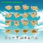 Double Wall Cardboard Corrugated Box