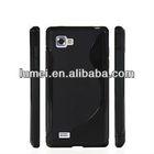 SOFT GEL S LINE TPU SILICONE CASE COVER FOR LG OPTIMUS 4X HD P880 BLACK