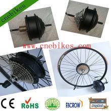 36v 250w brushless hub motor cassette & cassette motor&electric wheel hub motor