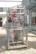 concentrate Rose fruit jam processing machine