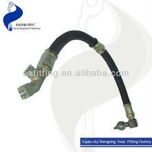 power steering pump hose