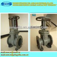 GOST schrader valve
