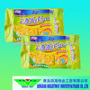Resealable plastic cookie packaging food bag Wholesale &laminated material
