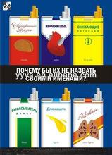 most popular cigarette paper box design