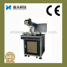 10W Optical Pulsed cheap fiber laser machine for marking