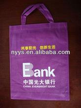 Purple non woven tote bag//printed long handle shopping bag