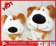 2013 baby cute plush stuffed dog with big nose