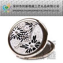 CM003 Classy silver compact